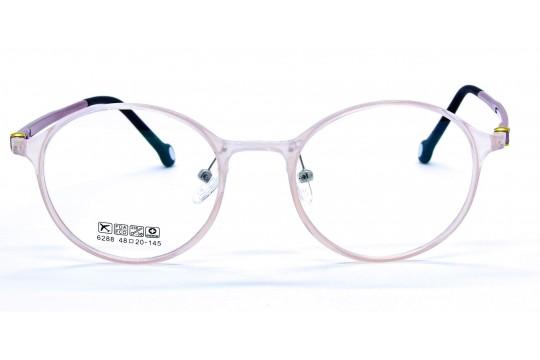Óculos Receituário Acetato Feminino Rosa - RC6288R